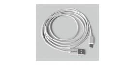 CAVO DA USB A TYPE-C BIANCO 1A 2mt PVC GROOVY